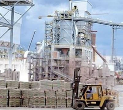 إنطلاق أشغال مصنع الاسمنت بسيدي بوزيد
