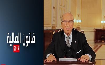 قانون المالية 2019 يواجه انتقادات حادة قد تعطل عملية ختمه لدى رئاسة الجمهورية