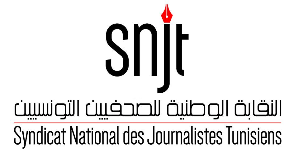 البغوري: إضراب عام للصحفيين يوم 14 جانفي مسالة واردة