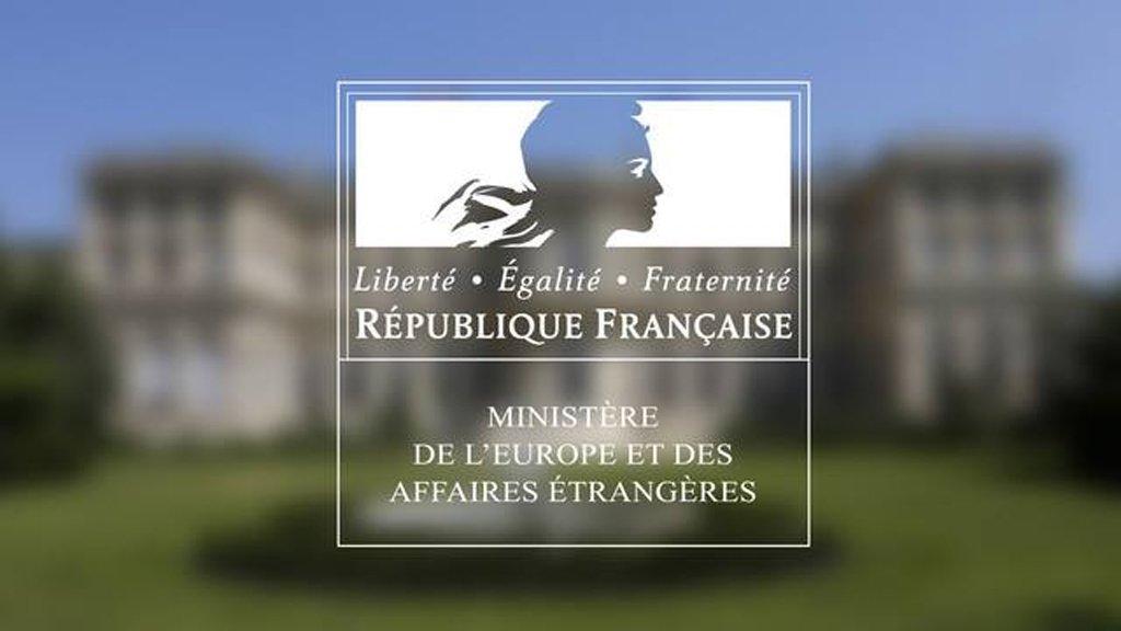 قرصنة بيانات شخصية لمسافرين على موقع وزارة الخارجية الفرنسية