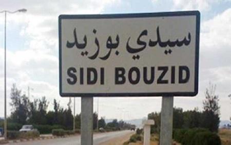 سيدي بوزيد: استقالة جماعية لمديري ونظّار المعاهد والمدارس الإعدادية