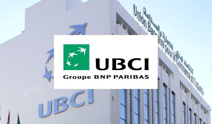 "UBCI يعلن إختتام دورة"" Challenge Innovact""بتتويج 3 مشاريع مبتكرة"