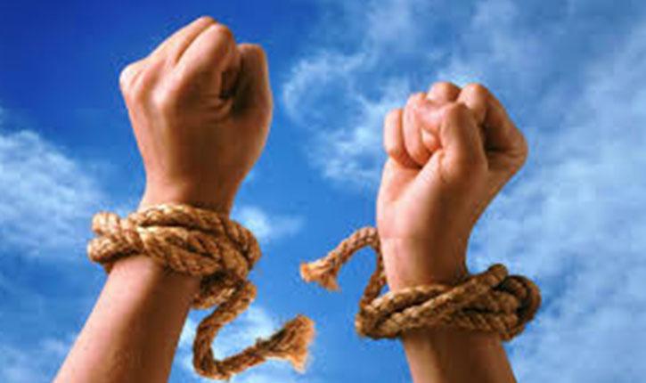 رسميا: 23 جانفي عيدا وطنيا لإلغاء العبودية في تونس