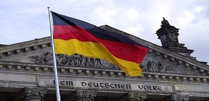 إخلاء 3 محاكم ألمانية بعد تهديدات بوجود قنابل