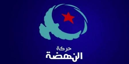 حركة النهضة تدعو إلى الارتقاء بالمشهد السياسي والإعلامي
