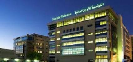التونسية للاوراق المالية تتلقى الموافقة لتصبح بنك أعمال