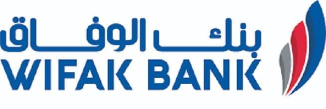 الوفاق الدولي يقرر تعبئة 150 مليون دينار عبر طرح ادوات المالية الاسلامية