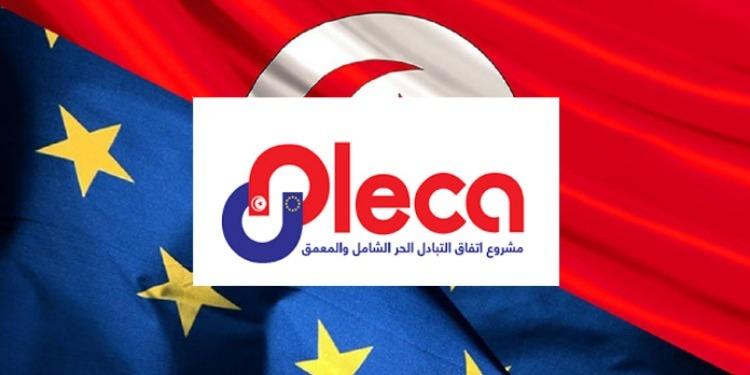 """الديماسي:الإتحاد الأوروبي يضغط على تونس لتوقيع إتفاق""""الأليكا"""""""