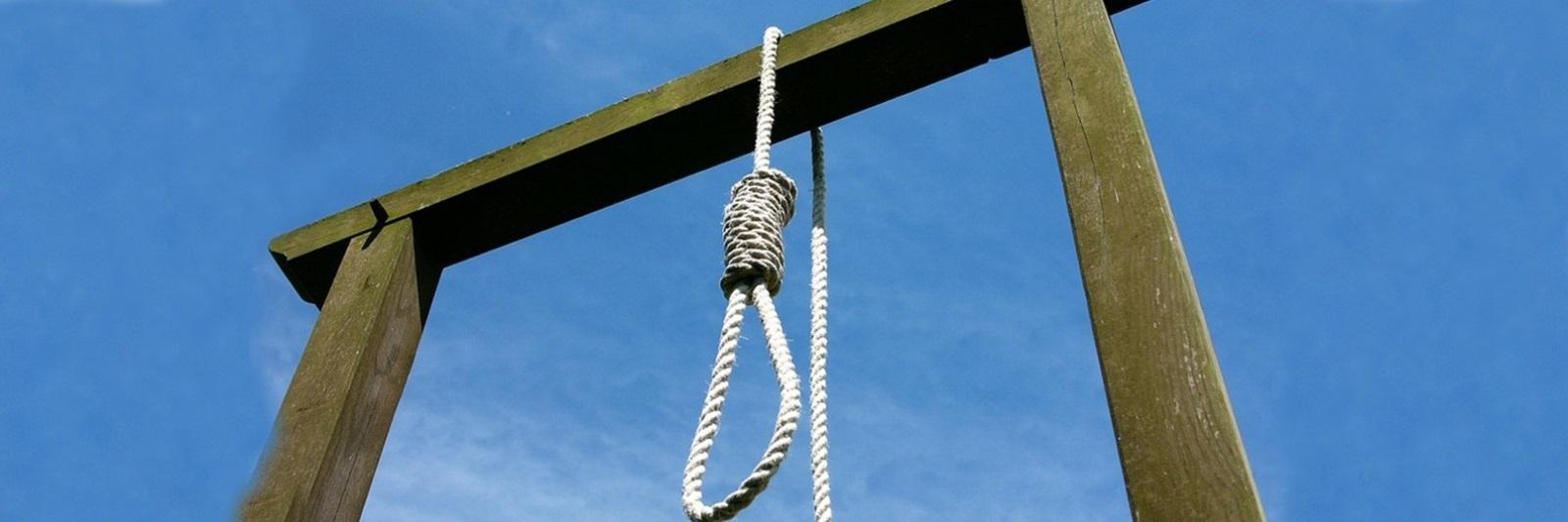 تنفيذ حكم الإعدام في 9 مدانين باغتيال النائب العام المصري