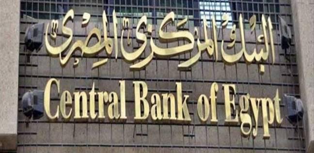 ارتفاع الاحتياطيات الأجنبية في مصر
