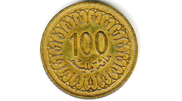 البنك المركزي يطرح قطعة نقدية جديدة من فئة 100 مليم