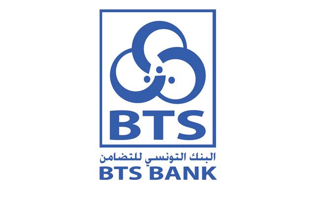 البنك التونسي للتضامن: 13 الف قرض لبعث مشاريع صغرى خلال 2019