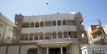 كوريا ترفع تحذير السفرعن 8 مناطق تونسية