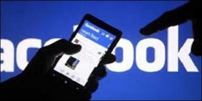 28 فيفري…اليوم العالمي دون فايسبوك