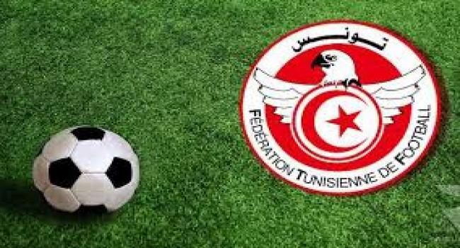 ضبط بقية رزنامة بطولة الرابطة المحترفة الاولى وكاس تونس