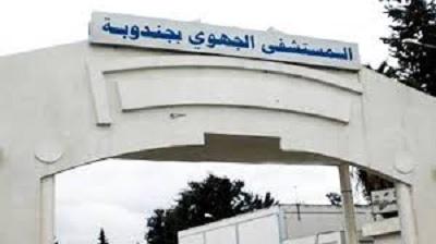 التحقيق مع 13 متهما في قضية اختلاسات بمستشفى جندوبة