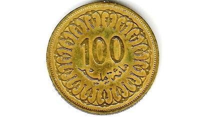 اليوم:طرح قطعة نقدية جديدة من فئة 100 مليم