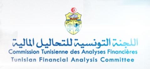 توضيحات لجنة التحاليل المالية بخصوص الابقاء على تونس ضمن القائمة السوداء للاتحاد الاوروبي