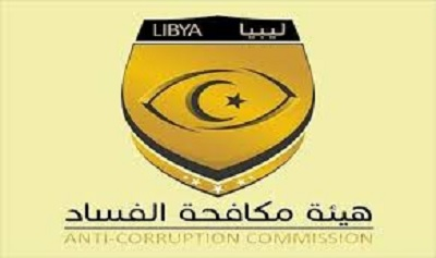 الهيئة الليبية للوقاية من الفساد تُحيل 120 ملفا إلى تونس