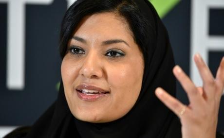 تعيين أول إمرأة سفيرة في تاريخ السعودية