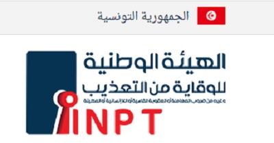 الهيئة الوطنية للوقاية من التعذيب في زيارة فجئية للمحكمة العسكرية