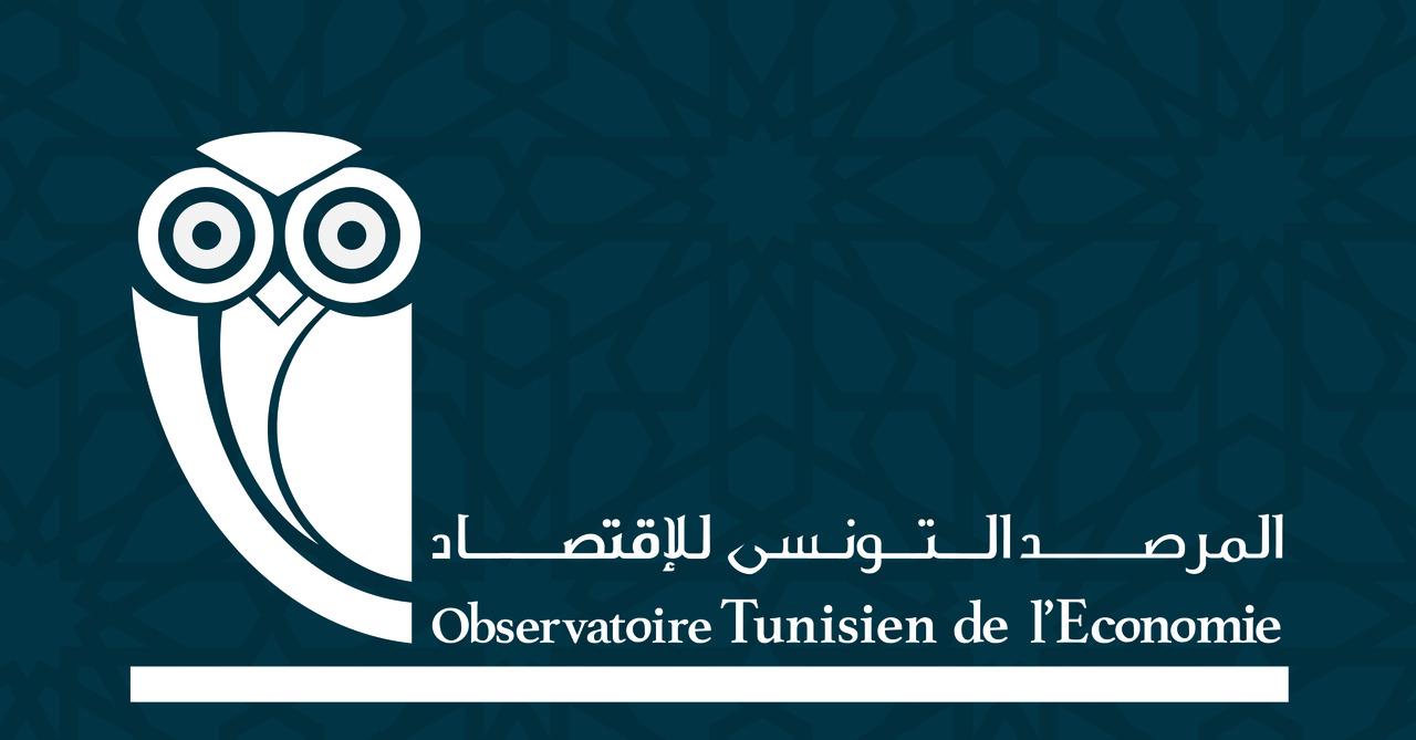 المرصد التونسي للاقتصاد يدعو الى إعادة تحديد مهمة البنك المركزي