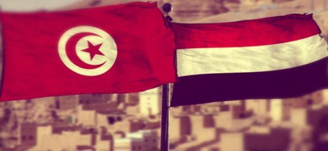 تونس تساعد اليمن ب14طنا من المواد الغذائية و الاغطية والادوية