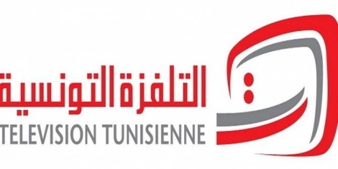 """التلفزة التونسية:""""خلل فني وراء تأخر بث كلمة الشاهد ليلة الاحد"""""""