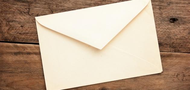 الداخلية تؤكد حجز 19 رسالة بريدية سامة