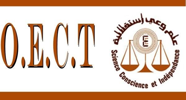 هيئة الخبراء المحاسبين تقترح إطلاق قاعدة الكترونية لتمويل المشاريع الصغرى والمتوسطة