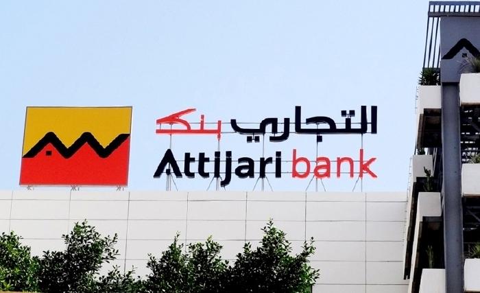 """بورصة تونس تعلّق مبادلات """"التجاري بنك"""""""