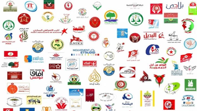 ارتفاع عدد الأحزاب في تونس إلى 216