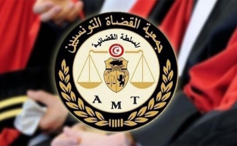 جمعية  القضاة  ترفض الضغوطات والتهديدات