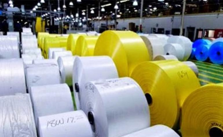 تأسيس أول مجمع تونسي لصناعات البلاستيك