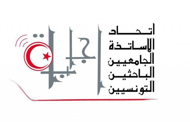 """اتحاد""""اجابة"""" يطالب بمساءلة رئيس الحكومة ووزير التعليم العالي"""