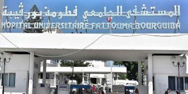 المنستير: حريق بالمستشفى الجامعي فطومة بورڨيبة