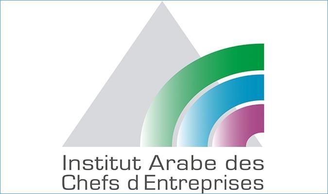 المعهد العربي لرؤساء المؤسسات يدعو الى ايجاد تفاهمات حول رفع السر المهني