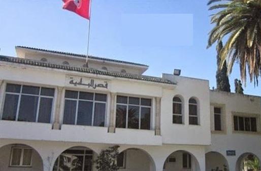 بلدية باردو: استقالة اكثر من 16 عضوا