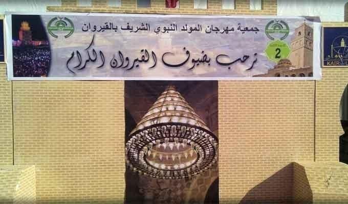 هيئة مهرجان المولد النبوي الشريف :استحالة إجراء الانتخابات الرئاسية يوم 10 نوفمبر