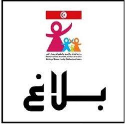 وفاة 11 رضيعا: وزارة المراة تلغي الاحتفالات بالعيد الوطني للطفولة