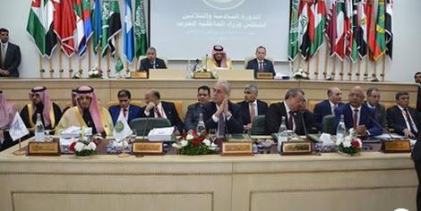 تونس تحتضن أشغال الدورة 36 لمجلس وزراء الداخلية العرب