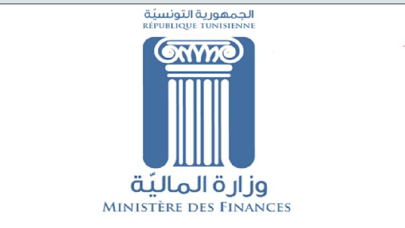 وزارة المالية تذكر بتفاصيل الإعفاء الجبائي