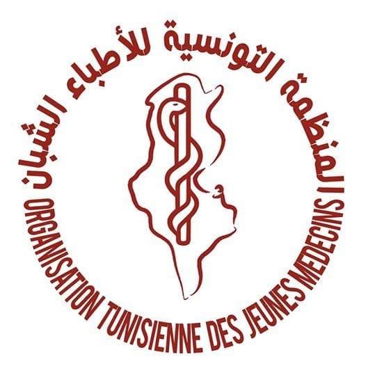 المنظمة التونسية للأطباء الشبان تتهم السلط 'بإرتكاب جريمة قتل'