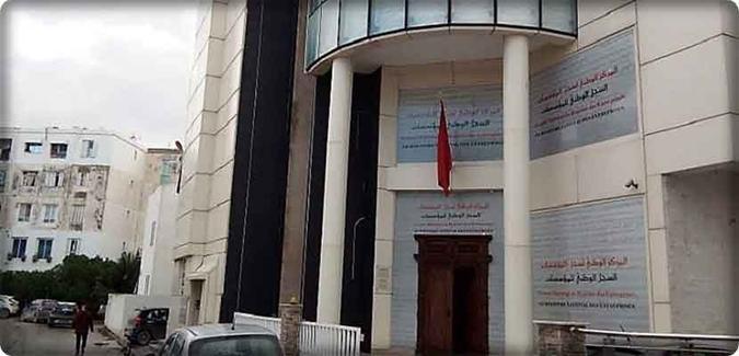 تعيين عادل الشواري مديرا عاما للمركز الوطني لسجل المؤسسات