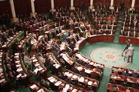 البرلمان يصادق على توسيع مجال تدخل صندوق ضمان تمويل الصادرات