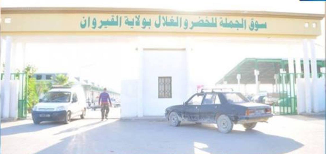 القيروان: غلق سوق الجملة بسبب الاحتجاجات