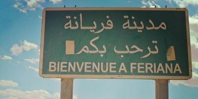 فريانة: الاعتداء على مقري منطقة الأمن والحرس