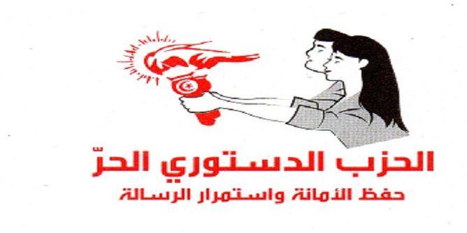 سيدي بوزيد: ايقاف المنسق الجهوي للحزب الدستوري الحر