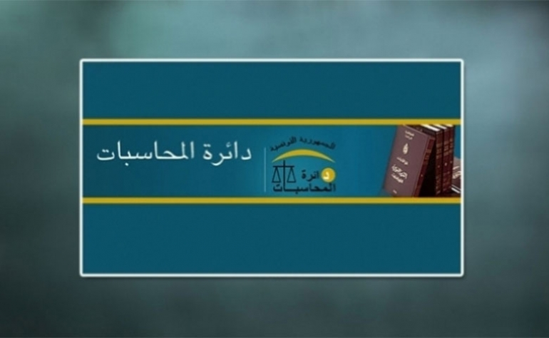 الانتخابات البلدية: دائرة المحاسبات تكشف تمويلات مجهولة المصدر