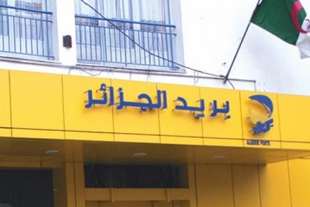 الجزائر: عمال البريد والاتصالات في اضراب بـ 3 أيام